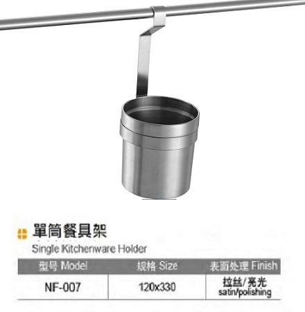 Single Kitchenware Holder 單筒餐具架