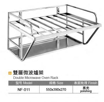 Bouble Microwave Oven Rack 雙層微波爐架