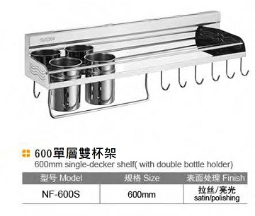 600mm Single-Decker Shelf 600單層雙杯架